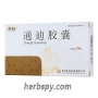 Tongdi Jiaonang for tumors pain postoperative pain or headache