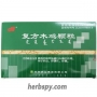 Fufang Muji Granule for cirrhosis and liver tumour.