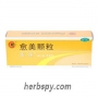 Yumei Keli for upper respiratory tract infection and bronchitis.