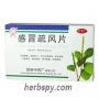 Gan Mao Shu Feng Pian for common cold with fever cough or headache