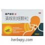Qinghou Liyan Keli for acute and chronic pharyngitis or tonsillitis