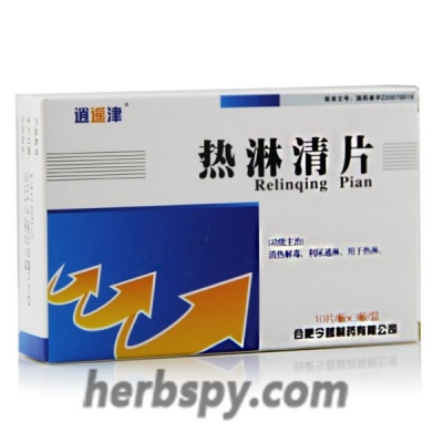 Relinqing Tablet for strangurtia or urinary tract infection