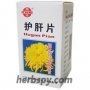 Hugan Pian for chronic hepatitis or fatty liver to reducing transaminases