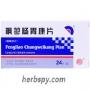 Fengliao Changweikang Pian for acute gastroenteritis with diarrhea dyspepsia