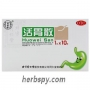 Huo Wei San for vomiting and refulx acid or indigestion