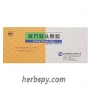 Fufang Houtou Granule for gastric ulcer duodenal ulcer or chronic gastritis