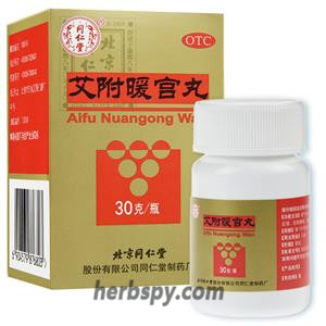Ai Fu Nuan Gong Wan for menstrual waist and lower abdomen cold pain dysmenorrhea