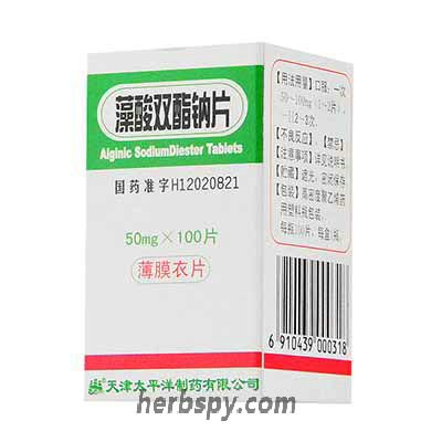 Alginic SodiumDiester Tablets for cerebral thrombosis or hypertension