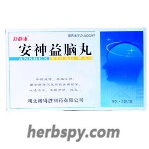 Anshen Yinao Wan for dizziness with headache or forgetfulness