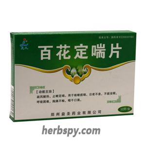 Bai Hua Tan Chuan Pian for cough phlegm breath heavily
