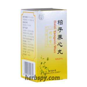 Bai Zi Yang Xin Wan cure insomnia palpitations caused by heart qi energy