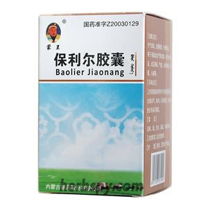 Baolier Jiaonang good effect for hyperlipemia