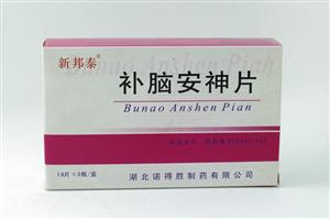Bu Nao An Shen Tablets for palpitations and insomnia due to liver and kidney deficiency