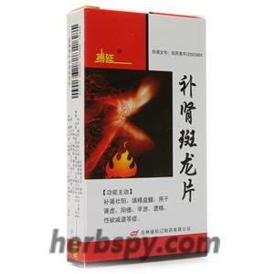Bushen Banlong Pian for premature ejaculation with nocturnal emission or sexual hypoactivity