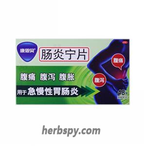 Changyanning Pian for diarrhea bacterial dysentery
