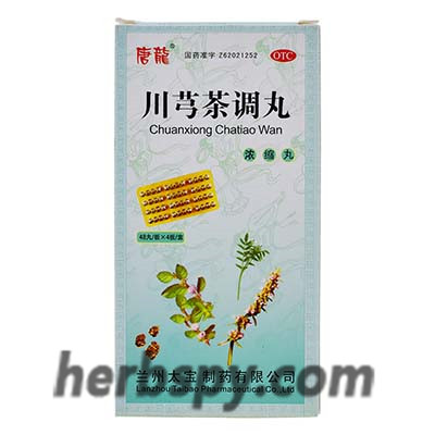 Chuanxiong Chatiao Wan for headache with chills or fever