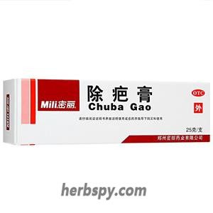 Chuba Gao for burn scars and scald scars