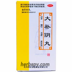 Da Bu Yin Wan cure fire excess from yin deficiency caused by tuberculosis renal tuberculosis