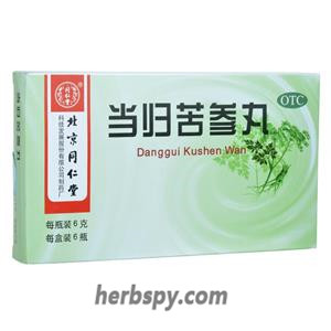 Danggui Kushen Pills for acne pimple and eczema itching or rosacea