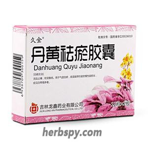 Danhuang Quyu Jiaonang for chronic pelvic inflammatory with more leucorrhea