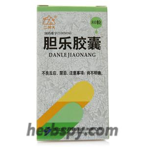 Dan Le Jiao Nang for chronic cholecystitis and gallbladder stones