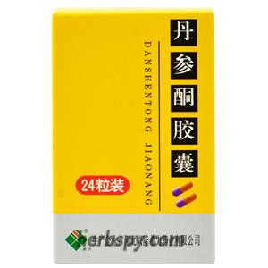 Danshentong Jiaonang for acne or burn infections