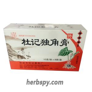 DuJi DuJiao Gao for sore healing and subcutaneous nodule