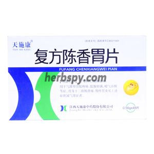 Fufang Chenxiangwei Pian for duodenal ulcer and chronic gastritis