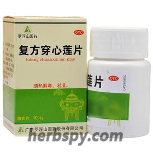 Fufang Chuanxinlian Pian for wind-cold type common cold with sore throat,
