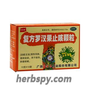 Fufang Luohanguo Granule for lung heat cough and dryness cough
