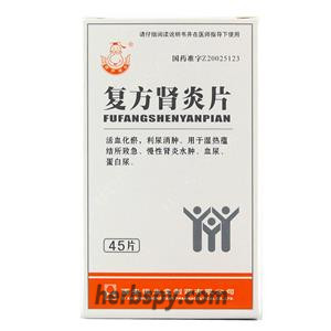 Fufang Shenyan Tablets for chronic nephritis edema and proteinuria
