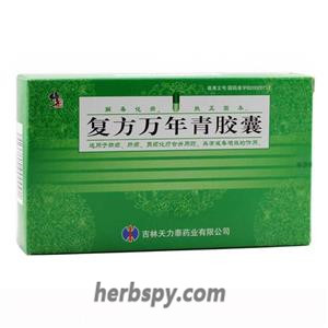 Compound Wannianqing Capsules for lung tumour and liver tumor