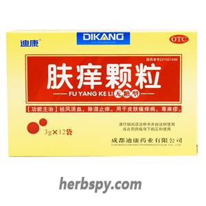 Fu Yang Ke Li for pruritus and urticaria