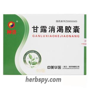 Ganlu Xiaoke Jiaonang for non nsulin dependent diabetes mellitus
