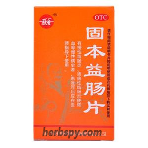 Gu Ben Yi Chang Tablets diarrhea dysentery chronic colitis ulcerative colitis