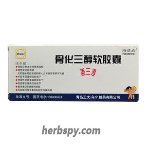 Gu Hua San Chun Soft Capsule for chronic renal failure