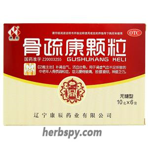 Gu Shu Kang Ke Li middle-aged and elderly osteoporosis