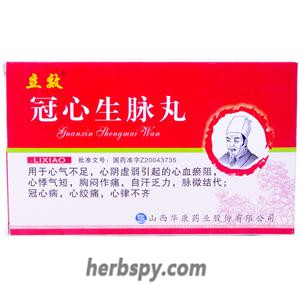 Guan Xin Sheng Mai Wan for coronary heart disease arrhythmia