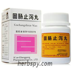 Guchangzhixie Wan for diarrhea abdominal pain or ulcerative colitis