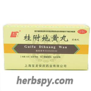 Gui Fu Di Huang Wan for chronic glomerulonephritis and neurasthenia