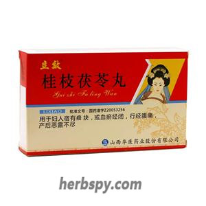 Gui Zhi FU Ling Wan cure abnormal menstruation uterine fibroids