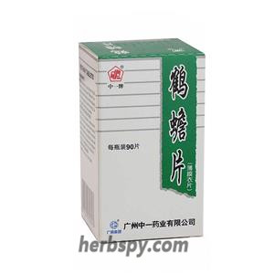 He Chan Pian OR Hechan Tablets for primary bronchial lung tumour