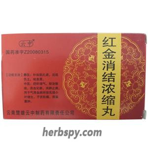 Hongjin Xiaojie Nongsuowan for ovarian cysts and breast lobular hyperplasia