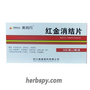 Hongjin Xiaojie Tablets for breast lobular hyperplasia