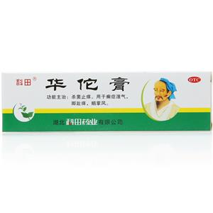 Hua Tuo Ointment for itchy feet or fungal infection of the hand