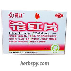 Huahong Tablets for irregular menstruation and endometritis
