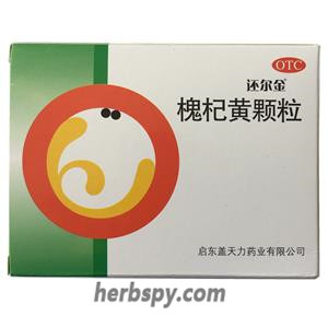 Huaiqihuang Keli for repeated colds or elderly physical weakness|HERBSPY
