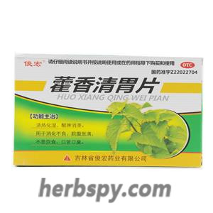 Huoxiang Qingwei Pian for indigestion with loss of appetite or bad breath
