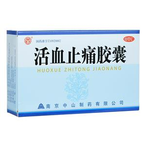 Huo Xue Zhi Tong Capsule for bruises or bleeding swelling and pain