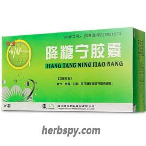 Jiang Tang Ning Jiao Nang for the treatment of diabetes